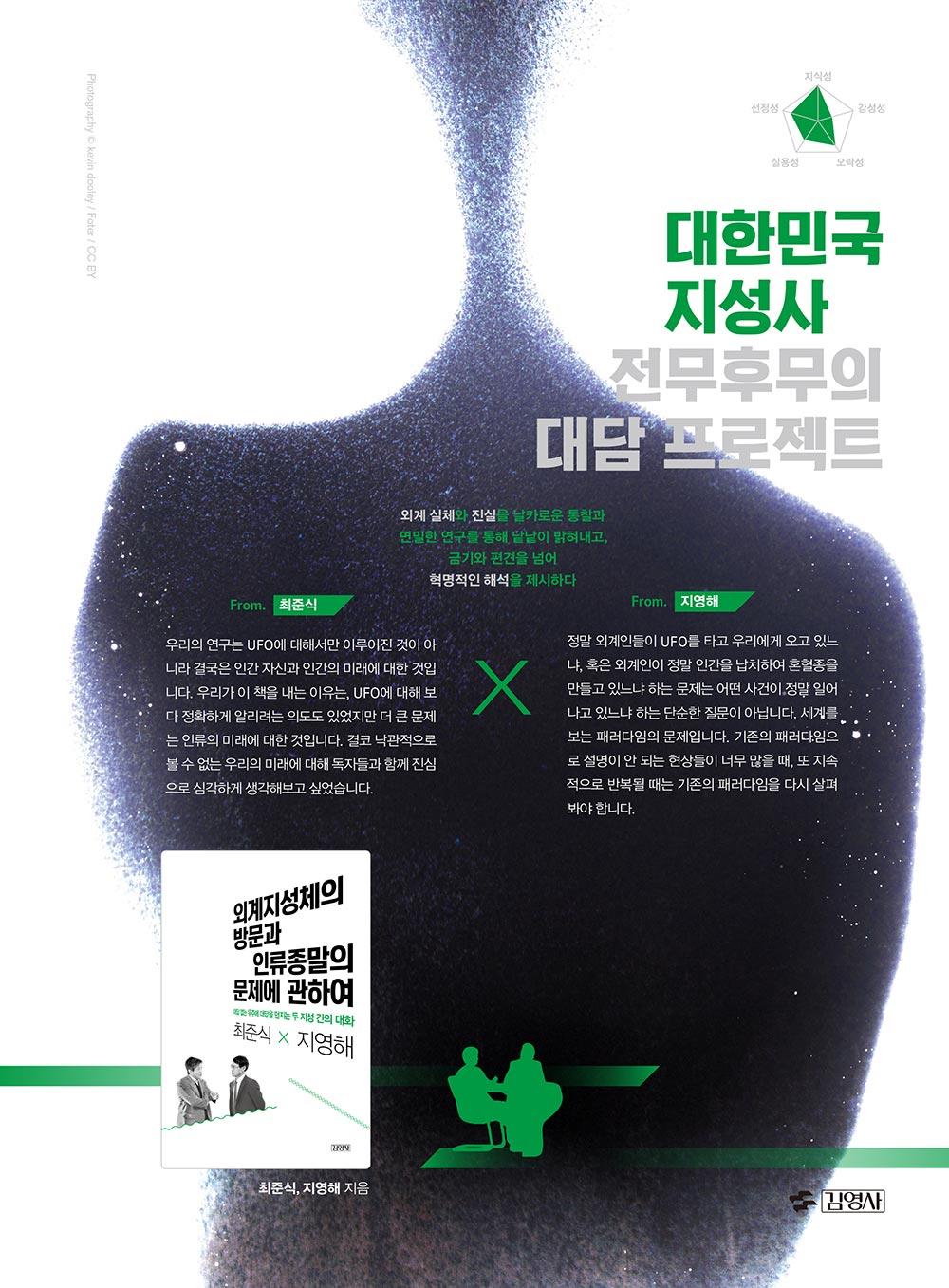 011_interview_book_02