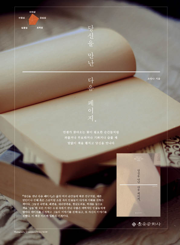 01_interview_book_02